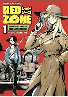 RED ZONE【期間限定 試し読み増量版】