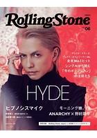 Rolling Stone Japan (ローリングストーンジャパン)