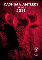 KASHIMA ANTLERS YEARBOOK 2021