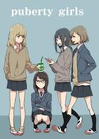 puberty girls(単話)