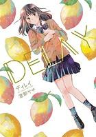 DELAY-ディレイ-(単話)
