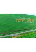 team322 vol.1【電子書籍版】
