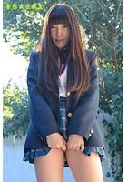 妄想女子学生『こすりすぎ♪』 58