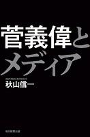 闖�鄒ゥ蛛峨→繝。繝�繧」繧「