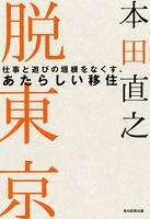 閼ア譚ア莠ャ 莉穂コ九→驕翫�ウ縺ョ蝙」譬ケ繧偵↑縺上☆縲√≠縺溘i縺励>遘サ菴�